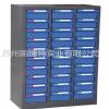 苏州零件整理柜厂家零件整理柜价格供应