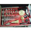 供应便携式阀门研磨机MJ-15D-便携式阀门研磨机价格