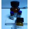 甘草苷对照品   98%甘草苷551-15-5供应