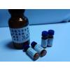供应98%去甲泽拉木醛 去甲泽拉木醇107316-88-1