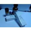 迷迭香酸对照品  迷迭香酸20283-92-5供应