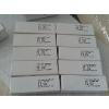 雷公藤红素对照品   雷公藤红素34157-83-0供应