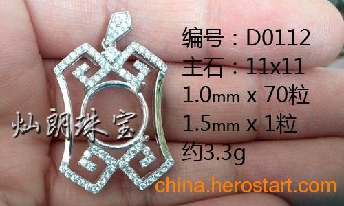 供应简单款吊坠 镶嵌珍珠托项坠 琥珀精美简约款时尚坠托925银