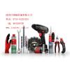 供应WURTH 电锤/电动工具H 26-MLS