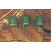 供应兴湖电子---聚丙烯膜复合介质电容器