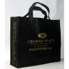 供应淄博无纺布包装袋 广告宣传袋 彩印礼品袋