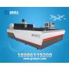 供应YAG大幅面金属激光切割机多少钱?