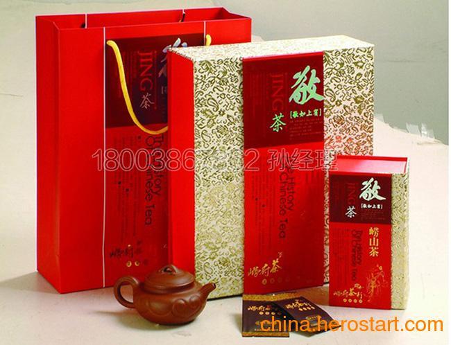 供应郑州茶叶包装盒 郑州茶叶礼品盒生产厂家