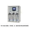 供应POP-8300A/B余氯/二氧化氯+pH+温度三参数控制系统CREATE科瑞达