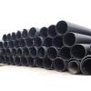 供应钢带管|最大钢带管(图)|河北首固管道