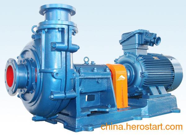 供应白云水泵丨国产立式离心泵的振动与减振改造