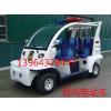 供应东营2014年销量最好的电动巡逻车