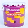 杭州地区优质多彩涂料厂家 水性多彩涂料厂家feflaewafe