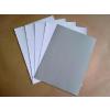 供应批发销售多地进口灰底白板纸