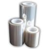 供应批发销售多地进口卷筒玻璃纸