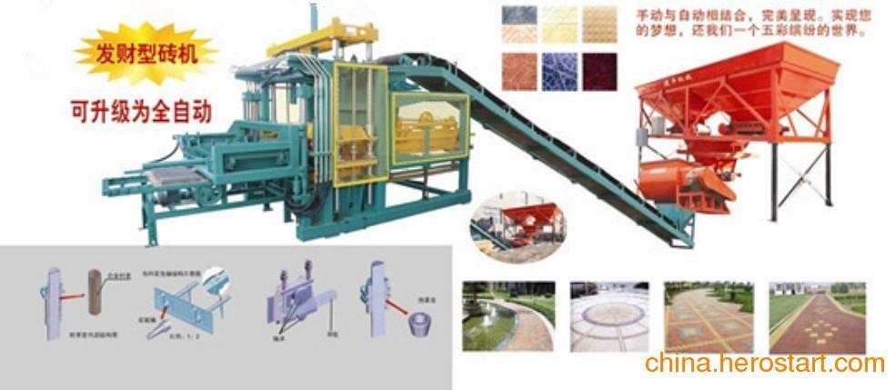 供应出口安哥拉半自动建丰砖机