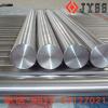 供应双相钢棒料、江苏聚亚特钢、S32750双相钢棒料