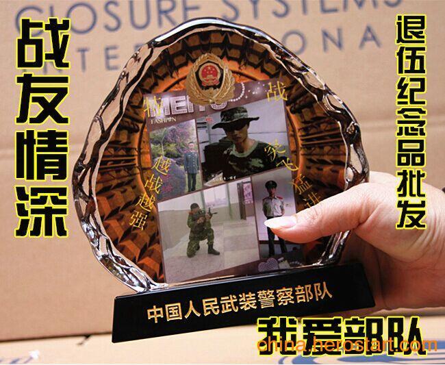 广州供应老兵退伍纪念品-水晶奖牌奖杯徽章坦克