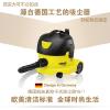 供应德国凯驰家用吸尘机T8/1超静音小巧实用
