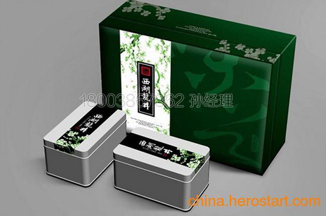 供应郑州茶叶包装盒生产厂家 郑州茶叶礼品盒工厂