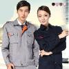 广西幼儿园韩版校服——实惠的幼儿园韩版校服供应,就在吉米罗恩
