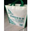 供应江门那里有订做环保袋厂家?首选绿达环保袋厂家生产批发