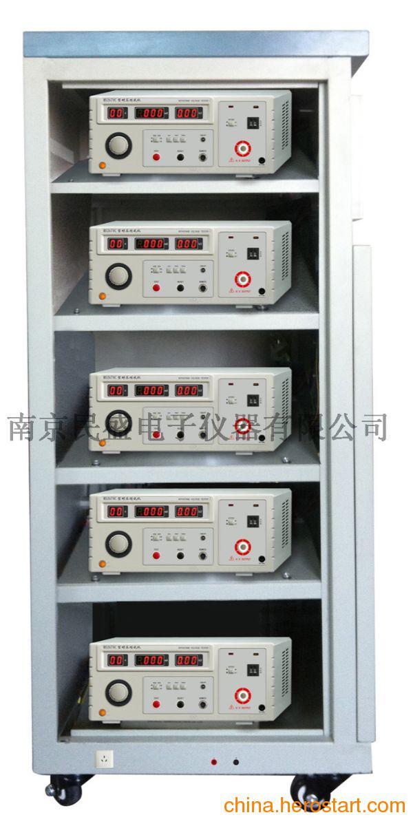供应MS4000?安规测试仪单机组合