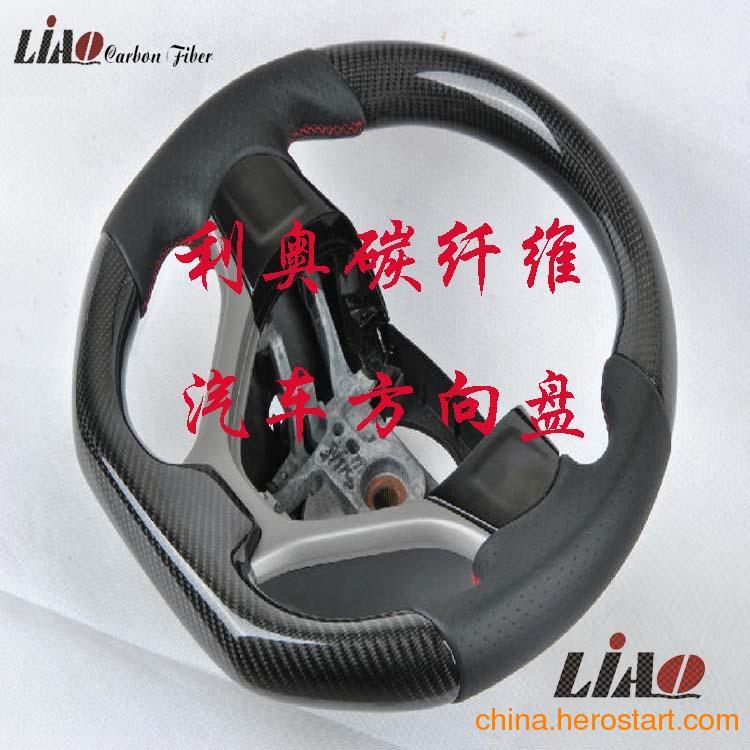 供应碳纤维制品汽车碳纤维方向盘内饰碳纤维汽摩配件