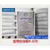 供应金海钛白粉R-628通用型钛白粉、用于水性涂料、粉末涂料、造纸