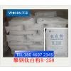 供应攀钢钛白粉R-258涂料专用钛白粉: