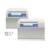 供应美国热电Thermo Scientific Sorvall ST 8R 台式冷冻离心机