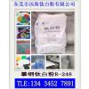 供应攀钢钛白粉R-248塑料专用钛白粉:用于聚烯烃、PVC、ABS、PS等色母粒、型材、板材