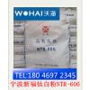 供应宁波钛白粉NTR-606通用型钛白粉、