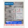 供应佰利联钛白粉BLR-601通用型钛白粉、