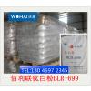 供应佰利联钛白粉BLR-699通用型钛白粉、