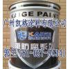 供应增城-南沙-番禺-东莞市-深圳市-惠州市-丙烯*酸磁漆-防腐防锈油漆涂料厂家