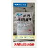 供应沃海锐钛型钛白粉通用型钛白粉