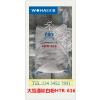 供应大互通HTR-616钛白粉、大互通钛白粉R-616、大互通钛白粉HTR616、大互通HTR616钛白粉、大互通R-616钛白粉