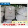 供应金海钛白粉R-628、金海R-628钛白粉、金海钛白粉R628、金海R628钛白粉、金海钛白粉628、金海628钛白粉
