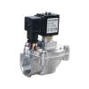 供应进口蒸汽电磁阀,DMF-Z直角式电磁脉冲阀