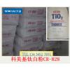 供应特诺钛白粉CR828、特诺CR-828钛白粉、特诺CR828钛白粉、特诺钛白粉828、特诺828钛白粉