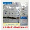 供应大华DHA-100钛白粉、大华钛白粉A-100、大华A-100钛白粉、大华钛白粉A-100、大华A-100钛白粉