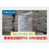 供应美泰DTA-100钛白粉、美泰钛白粉A-100、美泰A-100钛白粉、美泰钛白粉100、美泰100钛白粉