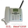 供应广州龙洞专业安装办理无线固话报装8位数电话
