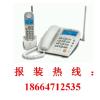 供应广州新市专业安装办理无线固话移动无线座机
