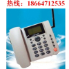 供应广州白云江夏专业安装办理无线固话报装8位数座机