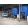 供应车用环保尿素溶液生产设备