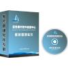 供应服装鞋帽系统软件—蓝色都市软件:380元/套