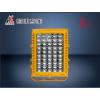 供应隔爆型LED泛光灯ZL8925恒盛多系列生产