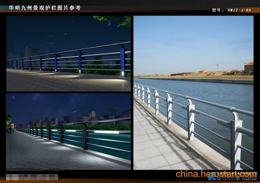 供应北京华明九州照明产品